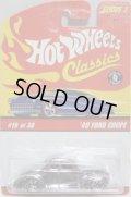 2006 CLASSICS SERIES 2 【'40 FORD COUPE】 SPEC.CHROME/WL