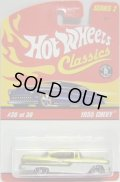 2006 CLASSICS SERIES 2 【1955 CHEVY】 SPEC.ANTIFREEZE/WL