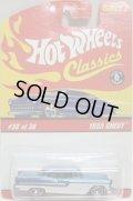 2006 CLASSICS SERIES 2 【1955 CHEVY】 SPEC.LT.BLUE/WL