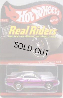 画像1: 2012 RLC REAL RIDERS 【'71 PLYMOUTH GTX】 SPEC.MAGENTA/RR