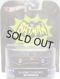 2013 RETRO ENTERTAINMENT 【CLASSIC TV SERIES BATMOBILE】 BLACK/RR