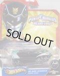 2013 POWER RANGERS 【BLACK RANGER SNAKE ZORD】 BLACK/PR5
