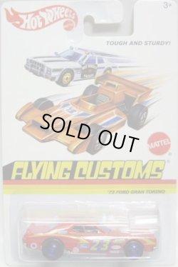 画像1: 2013 FLYING CUSTOMS 【'73 FORD GRAN TORINO】 RED/BW