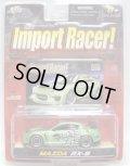 2004 JADA IMPORT RACER! 【MAZDA RX-8】 LT.GREEN
