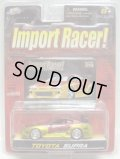 2004 JADA IMPORT RACER! 【TOYOTA SUPRA】 GOLD