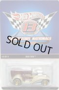 13th Annual Collector's NATIONALS 【MOB ROD】 BROWN/RR (FINALE CAR) (1100台限定)