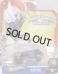 2013 POWER RANGERS 【VRAK ALIEN CYBORG】 CLEAR NAVY/O5