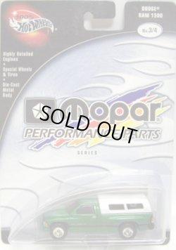 画像1: 2003 PREFERRED - MOPAR PERFORMANCE PARTS 【DODGE RAM 1500】 GREEN/RR