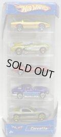 2006 5PACK 【CORVETTE】 '80's Corvette / Corvette SR-2 / Corvette Stingray / '63 Corvette / '97 Corvette