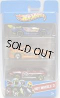 2013 HOT WHEELS 3 【LOOP COUPE/TOYOTA SUPRA/'65 CORVETTE(EX)】