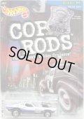2000 K・B TOYS EXCLUSIVE COP RODS 2 【RODGER DODGER】 BLACK-WHITE/RR