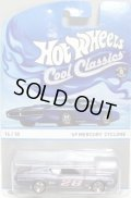 2013 COOL CLASSICS 【'69 MERCURY CYCLONE】 SPEC.FROST STEELBLUE/RS