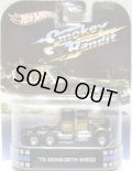 2013 RETRO ENTERTAINMENT 【'75 KENWORTH W900】 BLACK/RR (SMOKEY AND THE BANDIT) (NEW CAST)