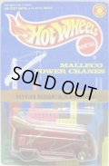1999 MALLECO TOWER CRANES PROMO 【VW DRAG BUS】 MET.DK.RED/5SP