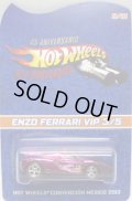 2013 MEXICO CONVENTION 【ENZO FERRARI】  PINK-PURPLE/RR (10個限定 VIP EDITION)CODE-3です。