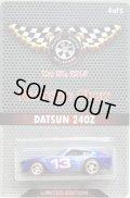2013 RIVERSIDE SHOW 【DATSUN 240Z】  BLUE/RR (カスタム品です)