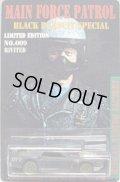 "SARA KUSTOM 【""MAIN FORCE PATROL""RIVITED (完成品)】 RUST/PR5 (送料サービス適用外)"