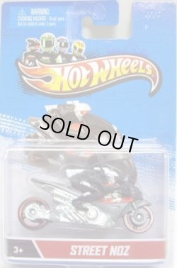画像1: 2013 MOTOR CYCLES 【STREET NOZ】 GRAY (予約不可)