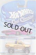 2014 COOL CLASSICS 【1987 TOYOTA PICKUP】 SPEC.FROST ORANGE/CT (台紙のOTTOがピンク)
