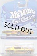 2014 COOL CLASSICS 【'68 OLDS 442】 SPEC.FROST ORANGE/RS (台紙のOTTOがオレンジ)