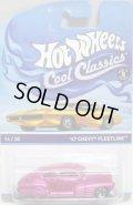 2014 COOL CLASSICS 【'47 CHEVY FLEETLINE】 SPEC.FROST PINK/RS (台紙のOTTOがオレンジ)
