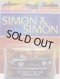 2014 RETRO ENTERTAINMENT 【'57 CHEVY BEL AIR CONVETIBLE】 BLACK/RR (SIMON & SIMON)