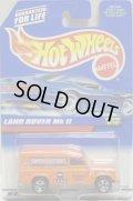 【LAND ROVER MkII】 ORANGE/5SP (CORGI CAST)(98 BLUE CAR CARD)