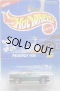 【PEUGEOT 405】 DK.GREEN/5SP