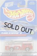 【FLAME STOPPER II】 RED/5SP (CORGI CAST) (98 BLUE CAR ACARD)