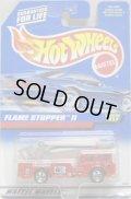 【FLAME STOPPER II】 RED/5SP (CORGI CAST) (98 BLUE CAR ACARD)