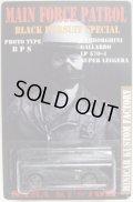 "SARA KUSTOM 【""MAIN FORCE PATROL""LAMBORGHINI GALLARDO LP 570-4 SUPER LEGGERA (完成品)】 RUST/PR5 (送料サービス適用外)"