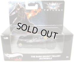 画像1: 2014 1/50 ELITE ONE 【THE DARK KNIGHT TUMBLER BATMOBILE】 FLAT BLACK/RR