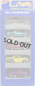 1996 5PACK 【50'S FAVORITES】  '59 Caddy / '57 T-Bird(5SP)/ Classic Nomad / '57 Chevy / '56 Flashsider