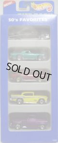 1996 5PACK 【50'S FAVORITES】  '59 Caddy / '57 T-Bird(7SP)/ Classic Nomad / '57 Chevy / '56 Flashsider