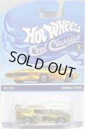 2014 COOL CLASSICS 【HONDA S2000】 SPEC.FROST GOLD/RS (台紙のOTTOがオレンジ)