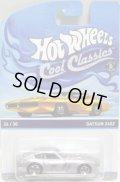 2014 COOL CLASSICS 【DATSUN 240Z】 SPEC.FROST SILVER/RS (台紙のOTTOがオレンジ)