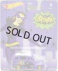 2015 POP CULTURE - DC COMIC BATMAN CLASSIC TV SERIES 【SCHOOL BUSTED】 LT.PURPLE/RR (CATWOMAN)