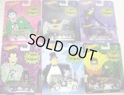 画像1: 2015 POP CULTURE - DC COMIC BATMAN CLASSIC TV SERIES 【6種セット】