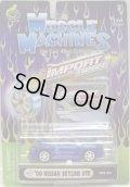 2002 MUSCLE MACHINES - IMPORT TUNER【'00 NISSAN SKYLINE GTR】 BLUE/RR