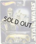 2015 POP CULTURE - STAR WARS 【HAULIN' GAS】 GOLD/RR (C-3PO)