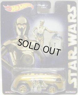 画像1: 2015 POP CULTURE - STAR WARS 【HAULIN' GAS】 GOLD/RR (C-3PO)