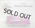 "29th Annual Convention 【CLASSIC NOMAD】 PINK/RR (DINNER ""WINNER""CAR/CODE-3)"