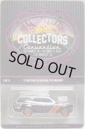 29th Annual Convention 【'71 DATSUN BLUEBIRD 510 WAGON】 BLACK/RR (2400台限定)【ショートした為、ご予約先着順となりました。また価格も変更となりました。申し訳ございません。】