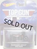2015 RETRO ENTERTAINMENT 【KAWASAKI NINJA GPZ 900R】 BLACK/RR (TOP GUN) (NEW CAST)
