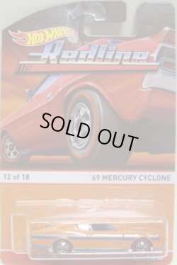 画像1: 2015 HW HERITAGE - REDLINE 【'69 MERCURY CYCLONE】 ORANGE/RL