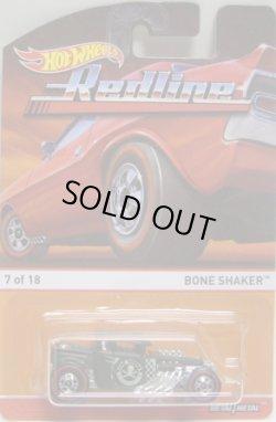 画像1: 2015 HW HERITAGE - REDLINE 【BONE SHAKER】 FLAT OLIVE/RL