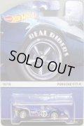 2015 HW HERITAGE - REAL RIDERS 【PORSCHE 917-K】 BLUE/RR