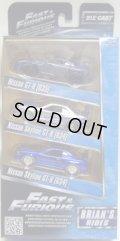 JADA 1/55 FAST & FURIOUS 【BRIAN'S RIDES 3 PACK】 NISSAN SKYLINE GT-R(R35)/NISSAN SKYLINE GT-R(R34)/NISSAN SKYLINE GT-R(R34)