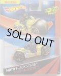2015 MOTO TRACK STARS 【SCOOT BLASTER】 LT.GOLD (予約不可)