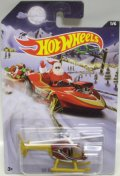 2015 WALMART EXCLUSIVE - HOLIDAY HOT RODS 【ISLAND HOPPER 】 DK.RED-GOLD